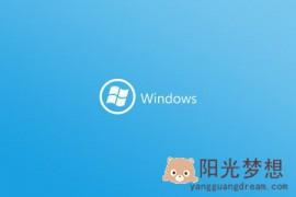 windows7 微软原版百度网盘链接