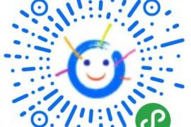 【公告】阳光梦想博客微信小程序上线啦!