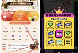 京东双11谁是猜歌王赢现金红包拿绿钻 可提现银行卡