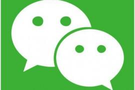 实现点击复制并自动打开微信添加好友