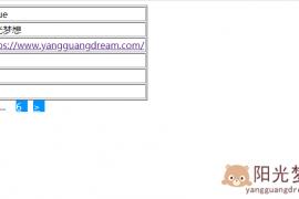 【代码】使用doT和pagination实现翻页和异步加载